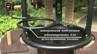 Барбекю для дачи купить на www.Grill-Tut.ru(, 2015-05-03T22:48:54.000Z)
