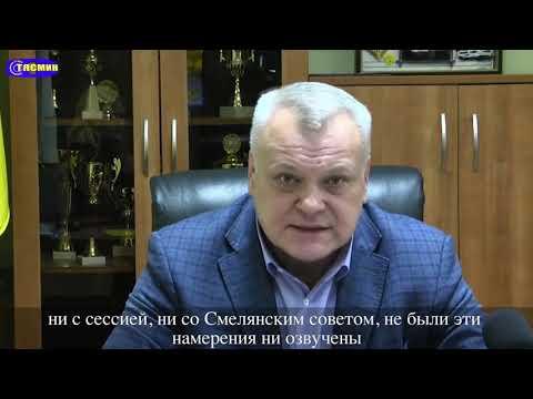 Ukrainian City Without