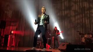 Витас. Танцы под луной. Москва 11.11.2018