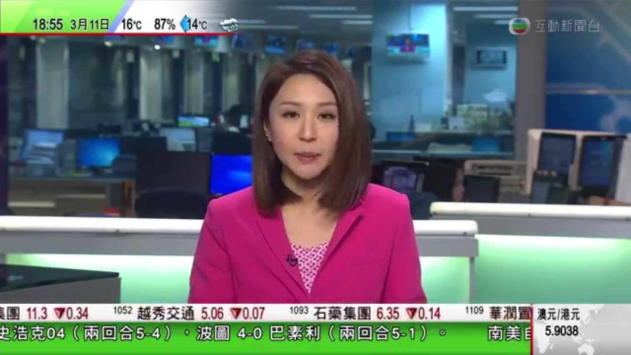 林小珍・收咪線 blooper @ fin | 新聞女郎 - YouTube
