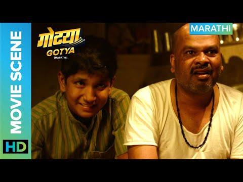 Gotya's wish!   Gotya Marathi Movie   Sayaji Shinde , Rajesh shrungarpure