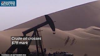 Crude oil crosses$78mark