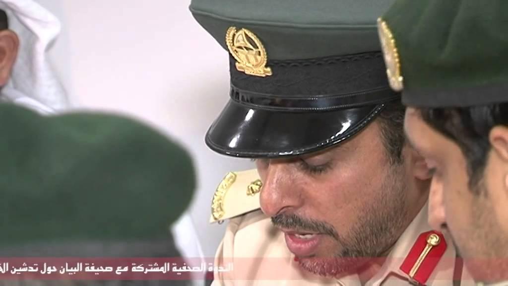 الندوة الصحفية المشتركة مع صحيفة البيان حول تدشين الخدمات الذكية الجديدة لشرطة دبي