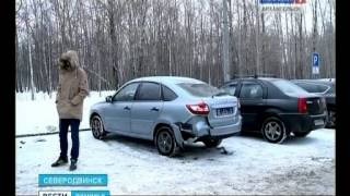 В Северодвинске в ДТП пострадало 6 автомобилей(Сегодня в Северодвинске в результате аварии пострадало сразу 6 автомобилей. ДТП произошло из-за несоблюден..., 2015-01-20T12:47:37.000Z)