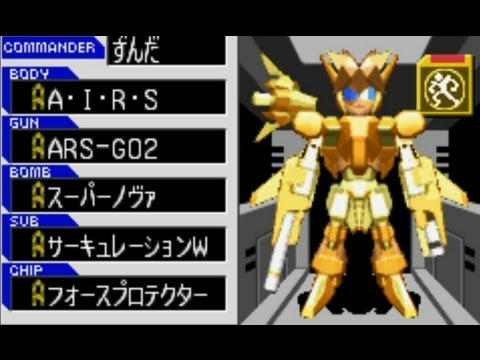 Part30】Custom Robo GX (カス...