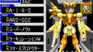 【Part30】Custom Robo GX (カスタムロボGX)  - GamePlay
