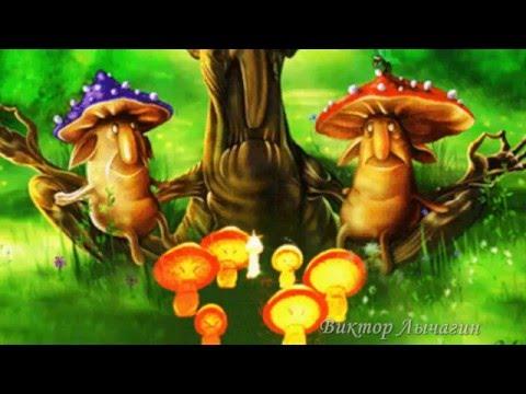 Отравления грибами. Профилактика отравлений грибами