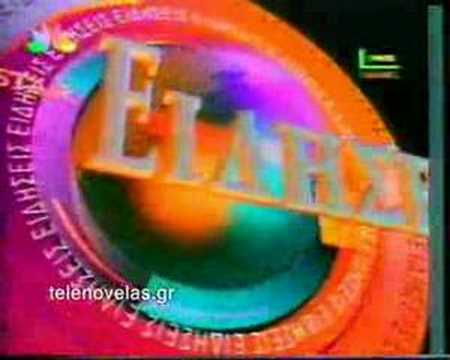 Star channel News Ident 1994