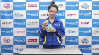 Hướng dẫn pha sữa bột Frisolac Gold 4 mẫu mới