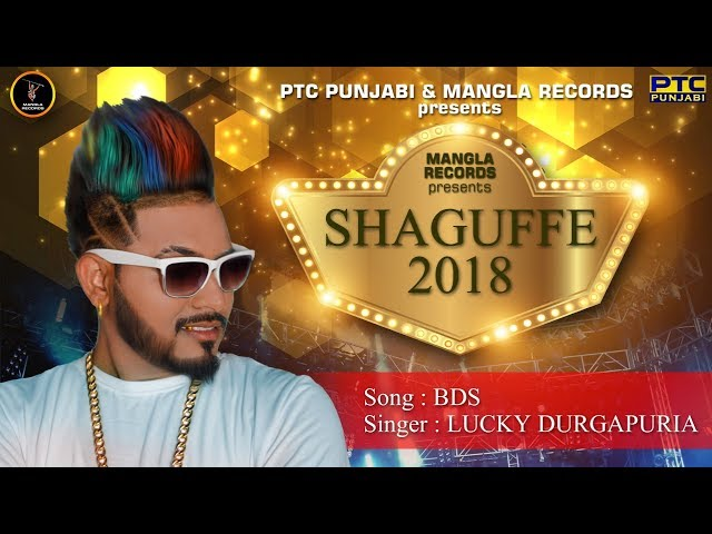 BDS (Full Song) - Lucky Durgapuria - New Punjabi Songs 2018 - Mangla Records - Shaguffe 2018