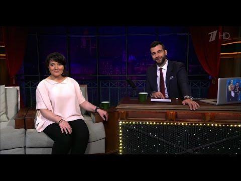Вечерний Ургант. Элементарно, мама! (04.06.2015)
