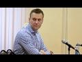 Суд над Навальным: доказательства защиты