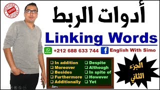 Download ✅Expressing Concession Exercises (تمرين أدوات الربط الإمتحان الوطني) English With Simo Mp3 and Videos