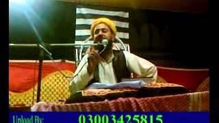Repeat youtube video Maulana Abdullah Sindhi (Junejo) Qazi Masjid Shikarpur 10-03-11