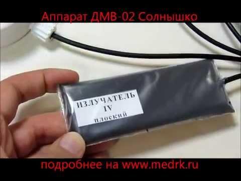 Бактерицидный облучатель ОБН-150 2х30 АЗОВ (настенный