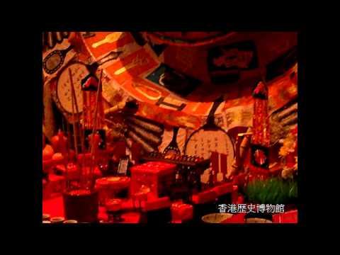 Hong Kong Museum of History - Story of Hong Kong 香港歷史博物館 - 香港故事