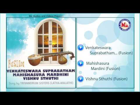 Fusion | Hindu Devotional Songs Sanskrit | Trivandrum Sisters ( Latha -Malathi)
