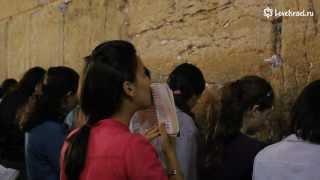 Стена Плача в Иерусалиме: о чем плачут евреи?(Вы наверняка думаете, что Стена Плача - это святое место, куда можно положить записочку и ваше желание испол..., 2012-10-16T18:58:24.000Z)