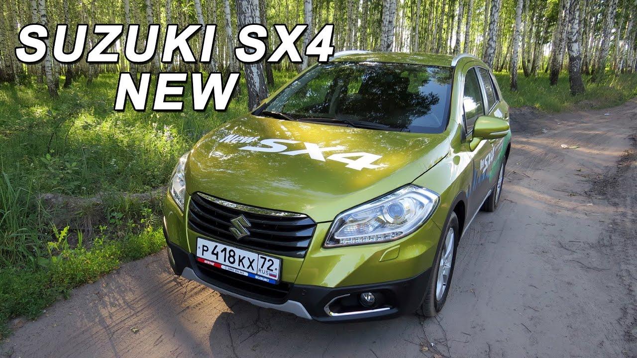 Новый Suzuki SX4 2015: тест-драйв и подробный обзор