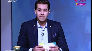 غدا أفضل مع محمود مسعد وهنا طارق| أخبار خاصة من محافظة دمياط 5-1-2018