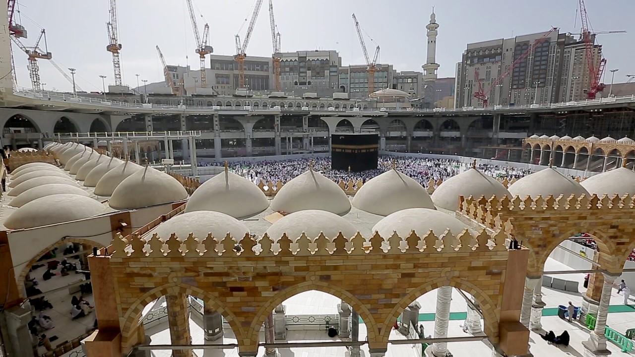 مكبرية المسجد الحرام