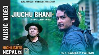 Jiuchu Bhani - Bishal Kumar Sainju Ft. Gaurav Pahari   New Nepali Song 2018/2075