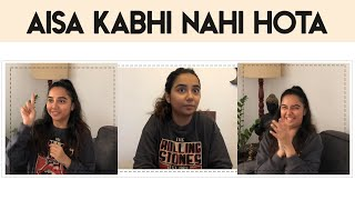 Things That Never Happen | MostlySane