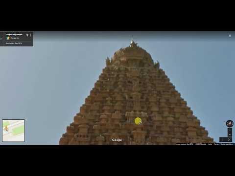 Thanjavur big Temple 360 View 3