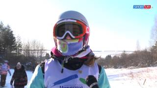 Спорт Удмуртии. 6 февраля: сноуборд