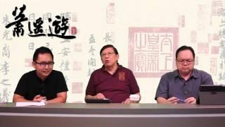 蕭若元:黃毓民住果間屋由共產黨贊助 thumbnail