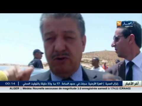 آخر أخبار الجزائر العميقة في الموجز المحلي ليوم 04 جوان 2016