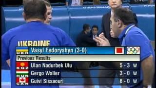 Fedorishin, Vasyl (UKR) vs Quintana, Miguel (CUB)