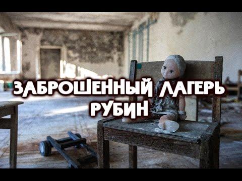 Новоукраинская школа-интернат фото