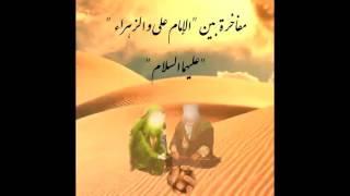 السلام عليك يا أمير المؤمنين ياعلي بن ابي طالب