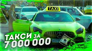 Эконом такси на mercedes amg gt 2 пранк | Picking Up uber riders in mercedes amg gt prank
