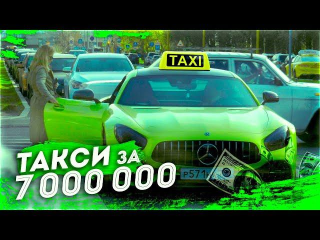 Эконом такси на AMG GT Mercedes 2 | Picking Up uber riders in AMG GT Mercedes prank