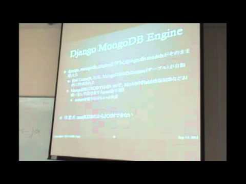 Image from Djangoを活用したM2Mクラウドプラットフォーム