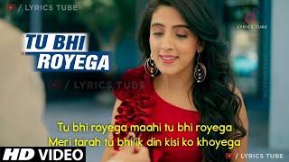 Tu Bhi Royega Lyrics Video Song - Bhavin, Samiksha, Vishal   Tu Bhi Royega Maahi   Full Song   2020