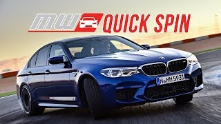 2018 BMW M5 | Quick Spin