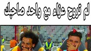 شبيه حماده هلال فى الصوت Video