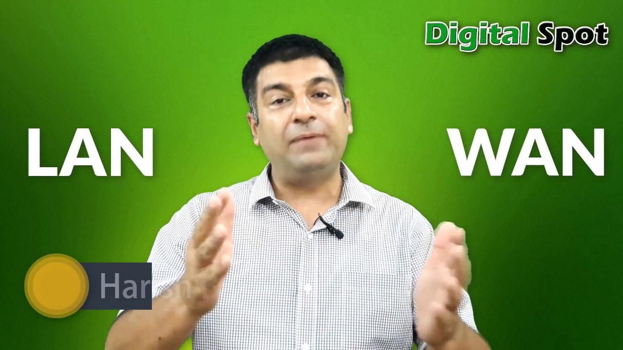 Difference Between Lan Wan In Hindi Youtube
