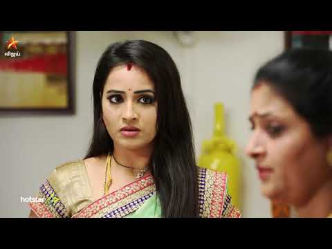 Avalum Naanum | 25th to 27th April 2018 - Promo 2