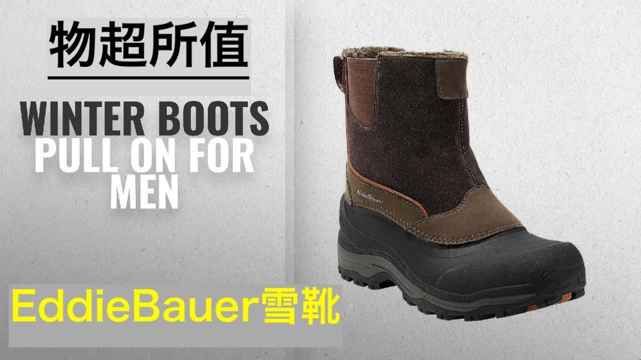 Eddie Bauer Mens Snowfoil Boot