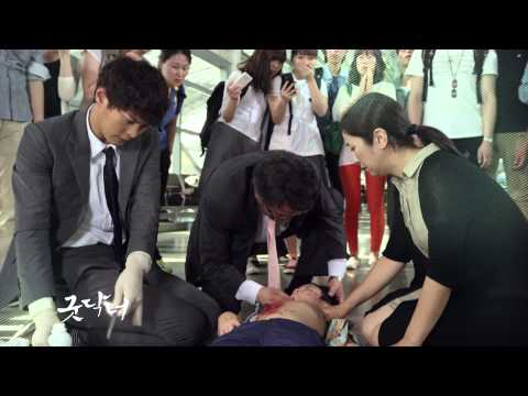 굿 닥터 - Doctor Good EP01 # Trailer