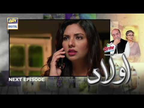 Aulaad Episode 22 - Teaser - ARY Digital Drama