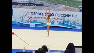 Александра Солдатова//мяч//Первенство России//2017