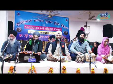 Brahm-Bunga-Dodra-Sangat-Faridabad-23-Feb-Gurbani-Kirtan-2020