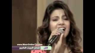 ياسمين علي تغني أمل حياتي في ذكري ام كلثوم .. احساس روعه