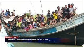 Rohingya Daily News 21 April 2018