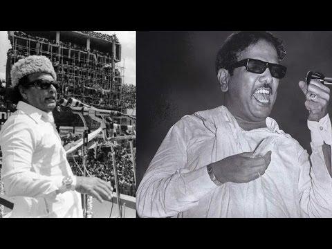 MGR rare Speech about karunanidhi    கருணாநிதியை பற்றிய எம்.ஜி.ஆர் இன் பேச்சு